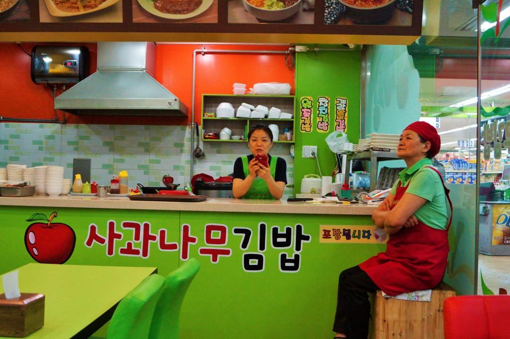 incheon,korea 197 (2)